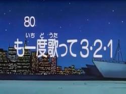 Kodocha 80