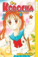 Kodocha-5