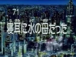 Kodocha 71