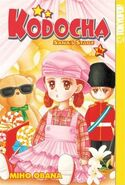 Kodocha-4