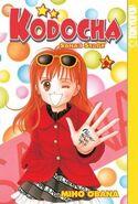 Kodocha-6