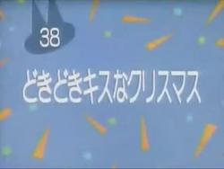 Kodocha 38