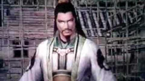 Dynasty Warriors 5 Empire