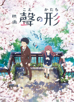 Silent-voice-visual