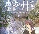 Koe no Katachi Manga Volume 06