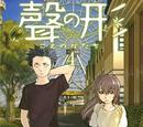 Koe no Katachi Manga Volume 04
