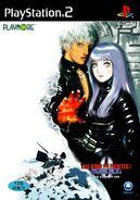 Dvd cover cmyk02 copy