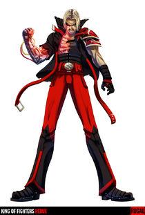 King of Fighters Redux Rugal by digitalninja