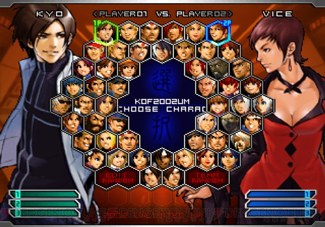 The King Of Fighters 2002 Unlimited Match The King Of Fighters