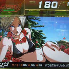 King in the first KOF pachislot.
