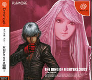 King of Fighters Kof 2002 Dreamcast