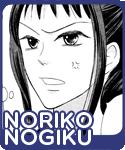 Noriko character