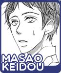 Keidou character