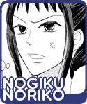 File:Nogiku character.png