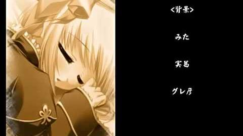 Koihime†Musō PS2 ending