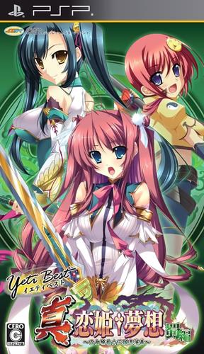 PSP Shoku Cover