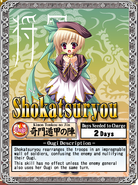 Shuri Ougi Description