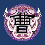 Sō Flag