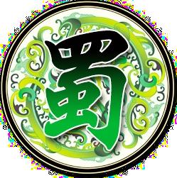 Shoku Flag