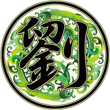 Ryū Flag