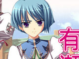 Arise Yuuki