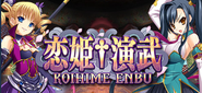 Koihime Enbu Steam page
