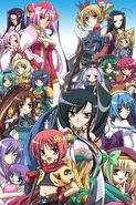 Koihime Anime Cast