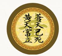 Koukintou logo