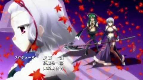 Shin Koihime Musou Otome Tairan Opening HD
