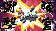 Chinkyū Kick Phase 2