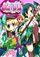 Koihime†Musō (Manga Adaptations)