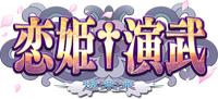 Logo-title2.00