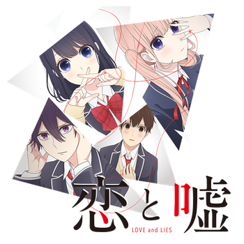 anime png file. file:koi to uso anime .png png file