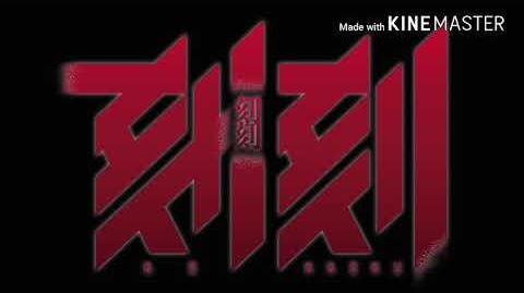 【ラジオ音源】刻刻OP FULL「Flashback」MIYAVI vs Kenken