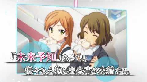 Kokoro Connect Yochi Random - PV - PSP
