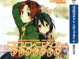 Kokoro Connect Light Novel Volume 08
