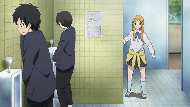 File:Wrong bathroom.png