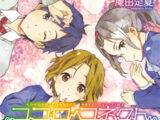 Kokoro Connect Light Novel Volume 11