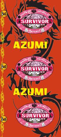 Azumi-buff