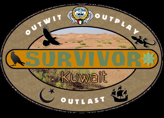 File:Kuwait1.png