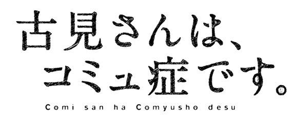 KWKD wordmark