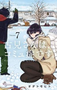 M Volume 7