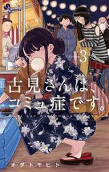Komi San Volume 3