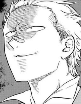 Katai manga