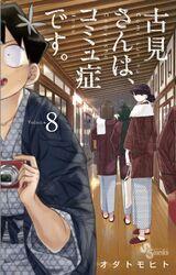 Komi San Volume 8