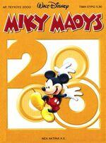 Μικυ μαους 2000