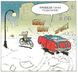 Χριστουγεννιάτικες3