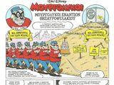 Ιστορία: Μουργόλυκοι Εναντίον Θησαυροφυλακίου