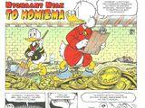 Ιστορία: Το Νόμισμα