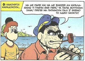 Θησαυρος3